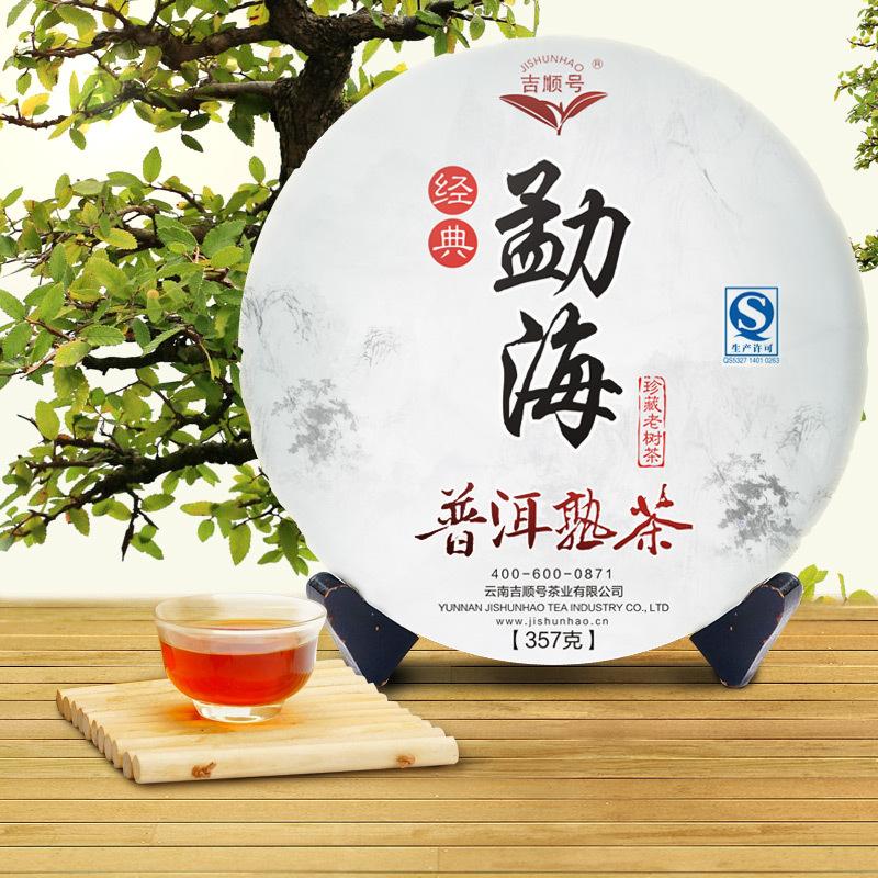 Гаджет  Made in1995 ripe pu er tea,357g oldest puer tea,ansestor antique,honey sweet,,dull-red Puerh tea,ancient tree freeshipping None Еда