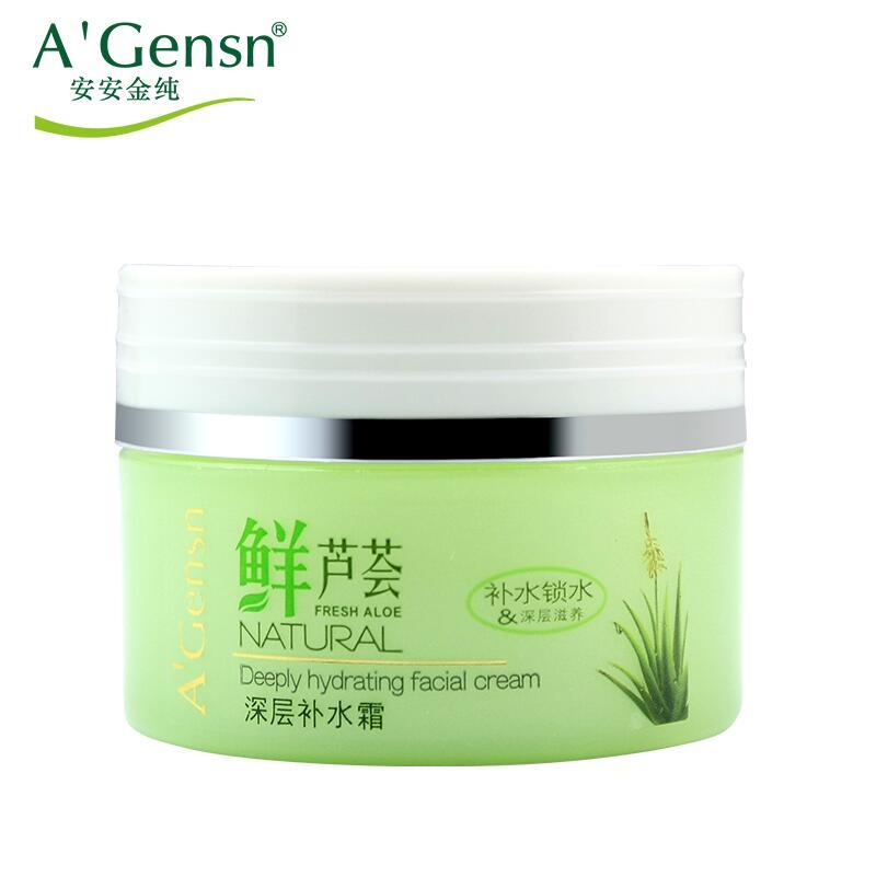 Fresh aloe vera deep hydrating cream 50 g firming facial skin moisturizing cream lock water<br><br>Aliexpress