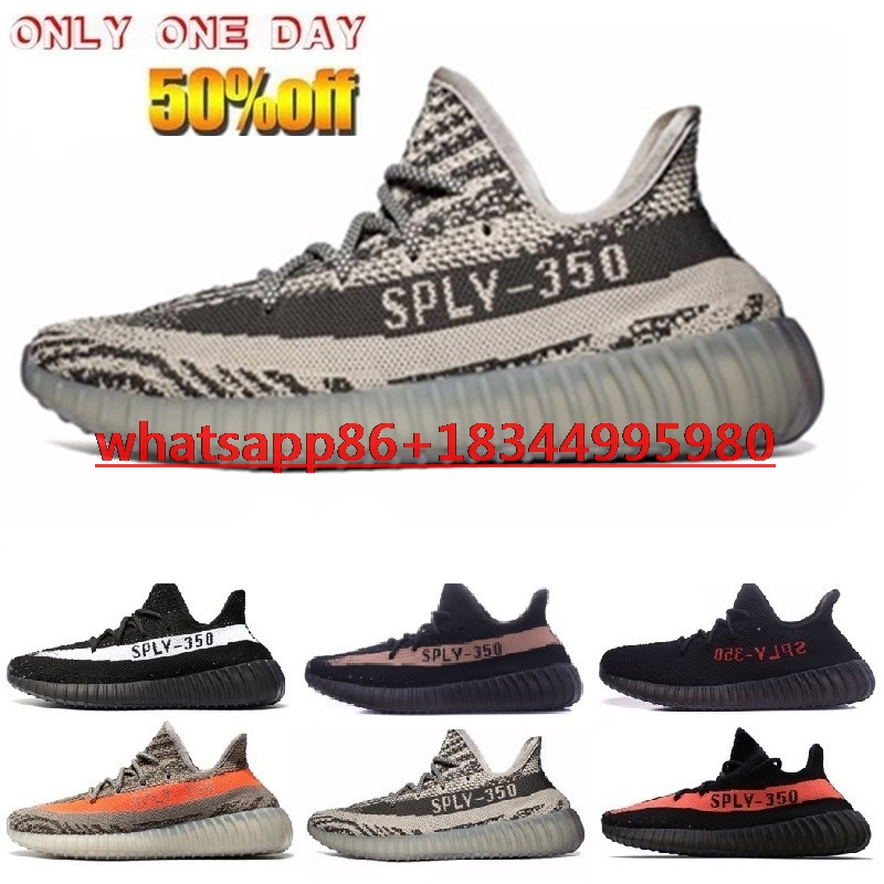 2017 Super New Fashion Yeezy New Men Fashion Outdoor Walking Keeping Casual Star Shoe Classic Breathable women Mesh v2 A0096(China (Mainland))