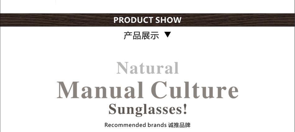 Mens Natural 100% Wood Sunglasses