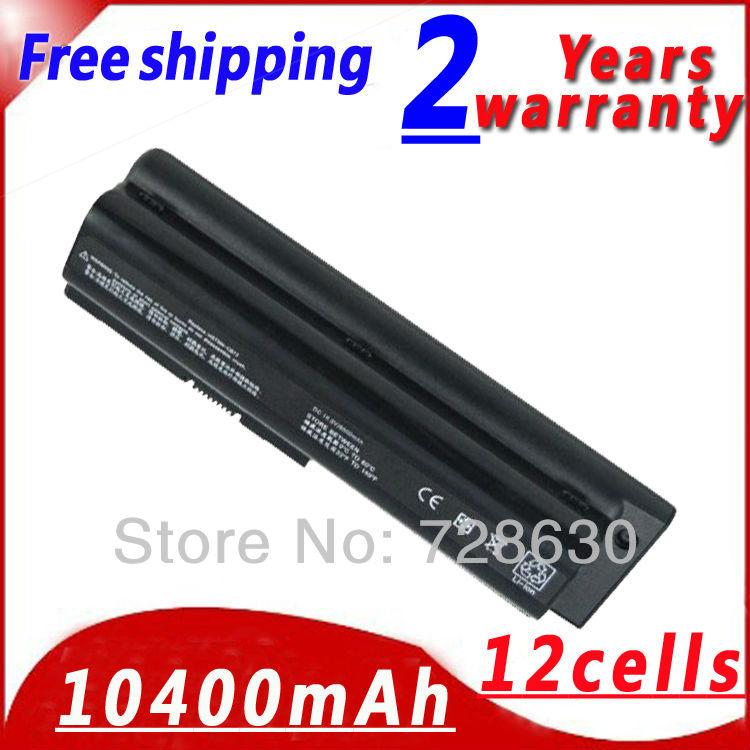 New Laptop Battery For COMPAQ Presario  DV4 DV5 DV6 CQ60 CQ61 G71 G70 G50 484170-001 HSTNN-LB72 12CELL 8800mAh Free Shipping<br><br>Aliexpress