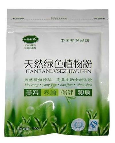 A fragrant pink tremella powder 100g* bag(China (Mainland))