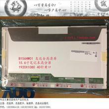 Y560P Notebook 15.6-inch laptop screen full HD 1920X1080 high score screen