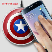 Avengers QI Wireless Charger For Samsung Galaxy S6/S6 Edge G9200 G920F G9250 G925F Captain America Shield Charging Pad(China (Mainland))