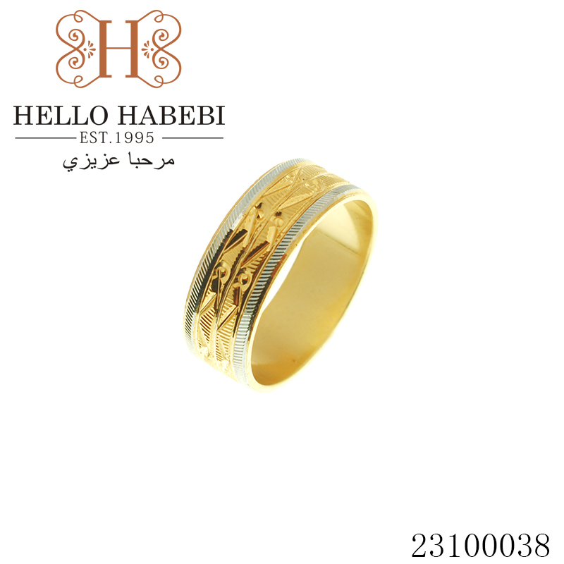 2014 18k white Gold Plated Fashion Simple Rings Factroy Price Promotion 1 piece 23100038 - HELLO HABEBI Jewelry Co., Ltd. store