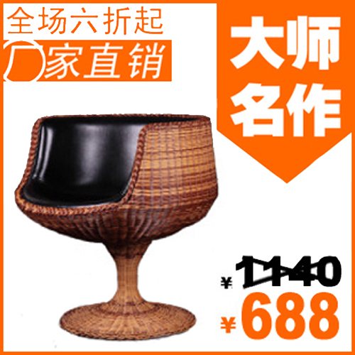 Leisure swivel chair stylish simplicity pvc rattan chairs blackjack creative styling chair(China (Mainland))