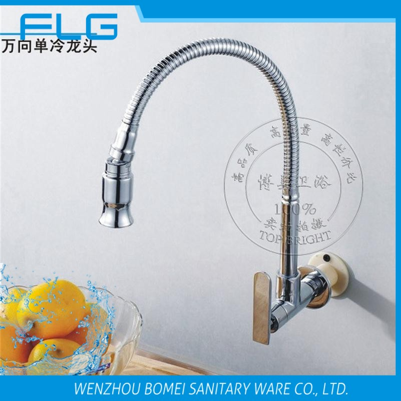 Free Shipping Wall Mounted Chrome Kitchen Sink Faucet Tap, Spray Swivel Copper Washbasin Mixer(China (Mainland))