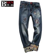 Pantalones vaqueros de jeans estilo hip hop para hombres