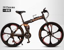 Rockefeller bicycle suspension double disc brake folding bike 26 inch 24 speed double shock Mountain bike