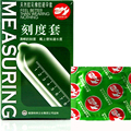 10pcs BEILILE condom scale unit size male condoms 10 loaded adult supplies fun supplies of