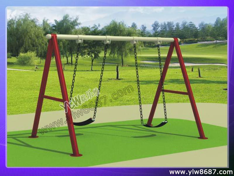 How To Swing On A Swing Set Swing Picture More Detailed