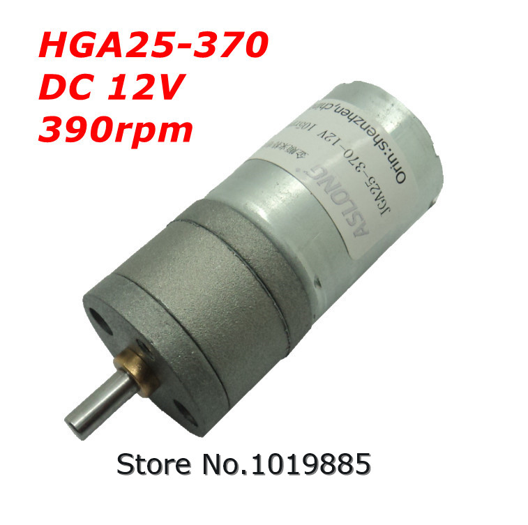 Wholesale 8pcs HGA25-370 25mm 12V 390 rpm Mini Micro Brushed DC Gear Motor For Diy Electric Car With Metal Geared Reduction Box(China (Mainland))