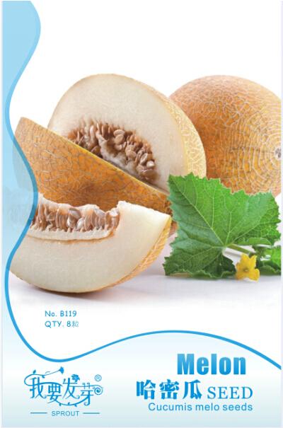 1 Original Pack, 8 seeds / pack, Hami Melon Sweet Honey-Dew Melon Seeds #NF175(China (Mainland))