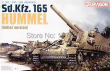 Modelo del dragón 6150 1/35 sd. kfz. 165 Hummel inicial Production kit modelo plástico