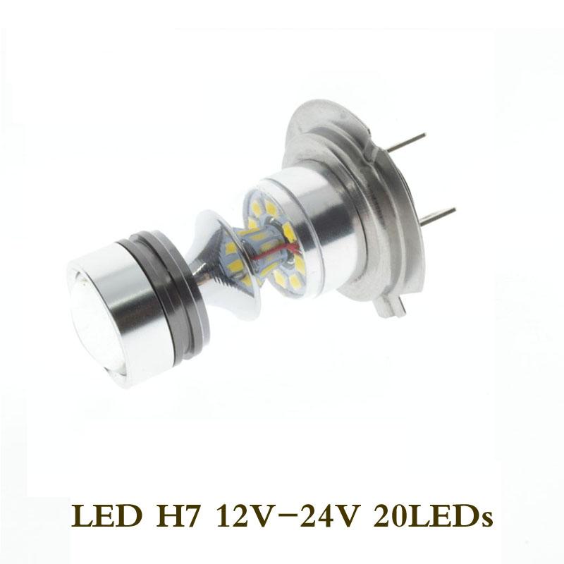 100W H7 LED Bulb 20 SMD Car Fog Light DC 12V~24V 360 Degree White interior lighting Sourcing Parking daytime running lights(China (Mainland))