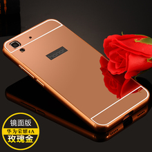 Luxury Aluminum Metal Frame+Acrylic Mirror back cover For Huawei Y6 Honor 4A Case For Huawei Honor 4A case cover phone bag cover(China (Mainland))