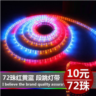 LED lights 72 super bright led light bar highlighted red, yellow, blue beads billboard outdoor - HengChuang industrial technology Co., LTD store