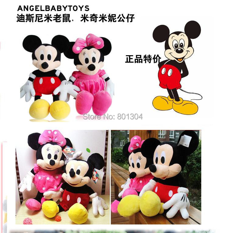 Free Shipping 2014 Hot Sale new 50CM 1PCS American Lovely and Enjoyable Mickey Mouse Stuffed animals plush Toys Gift(China (Mainland))