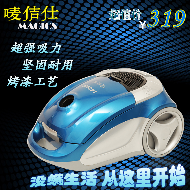 Mark Ji Shi mini vacuum cleaner small household vacuum cleaner suction layer is dog hair carpet cleaners suck creative producer(China (Mainland))