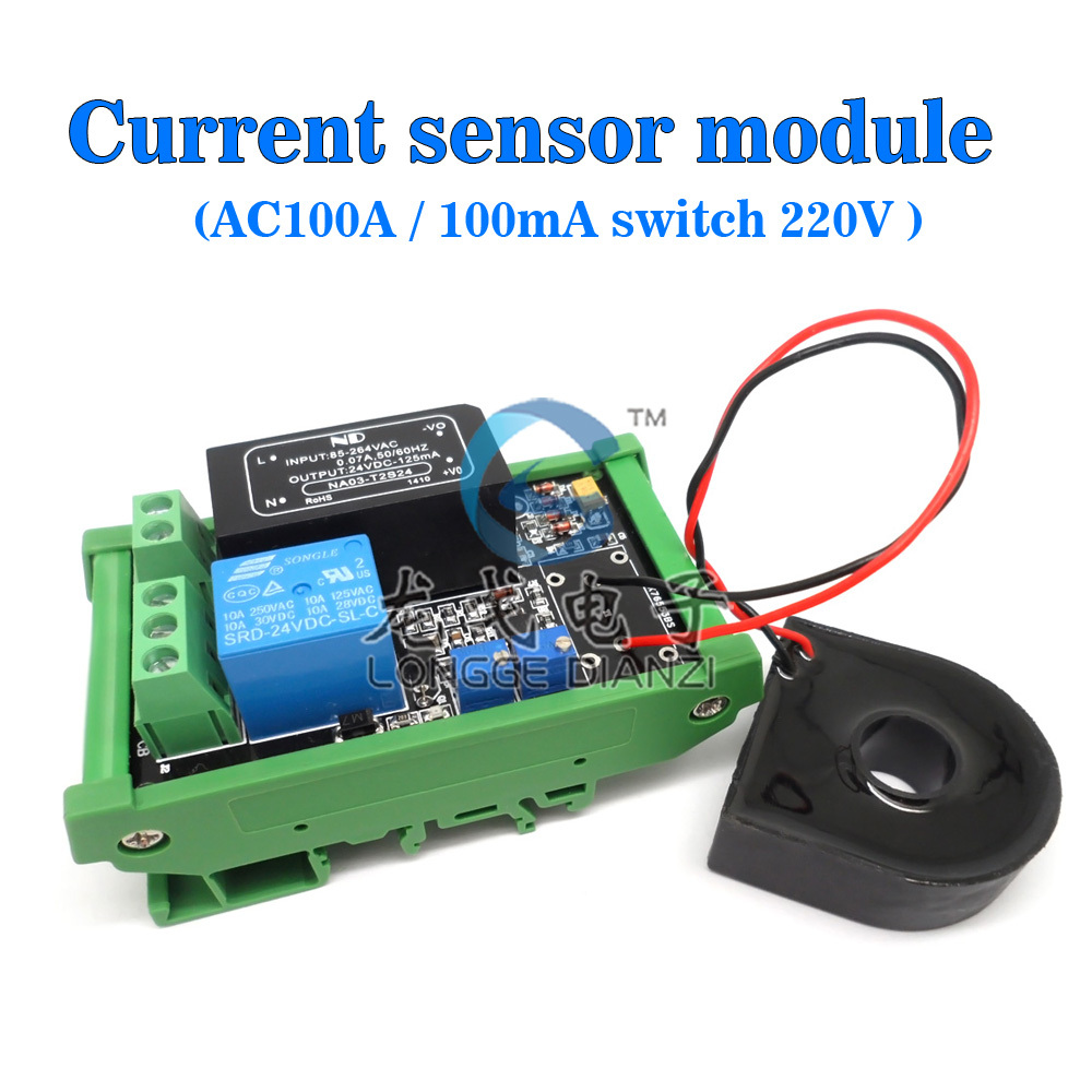 ,AC detection, sensor module, maximum 100A, switch output, AC 220V, unshelled version - logoele Flagship store