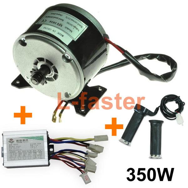 36v 350w Electric Dc Motor Electric Skateboard Diy 250w