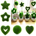 Artificial Simulation Fresh Moss Balls Decor Green Plant Home Party Decoration