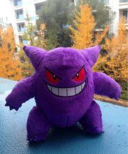 "New Authentic TOMY Pokemon Gengar 9"" Plush Doll Toy(China (Mainland))"