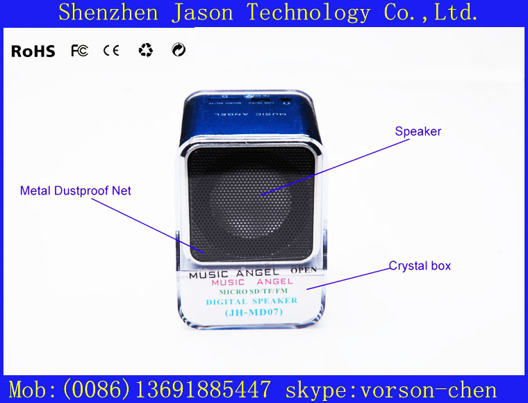 music cube mp3 player mobile phone loud speaker box with fm(China (Mainland))