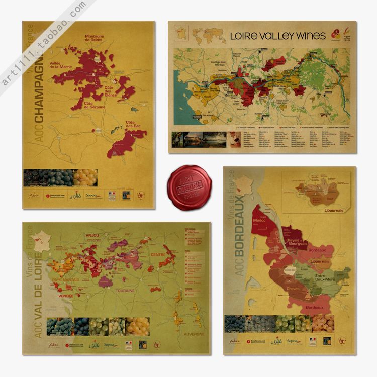 France red wine region map retro nostalgic kraft paper poster 42 x 30CM(China (Mainland))