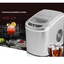 Free DHL 1pc15kgs/24H 220V Small commercial Automatic ice Maker Household ice cube make machine for home use, bar, coffee shop