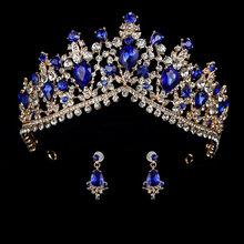Свадебная Корона, королевская свадебная тиара, свадебная корона с серьгами, роскошные стразы, повязка на голову, диадема, украшение для воло...(China)