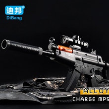 Buy MP5 Terminator Toy Gun Electric Water Bullet Bursts Gun Outdoors Battle Paintball CS Cool Black Toy Gun Kids Toys Free for $44.65 in AliExpress store