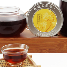 puer Hot Sale Mini Box compressed puer tea Ripe tea Chinese Traditional Healthy Food Aroma Natural