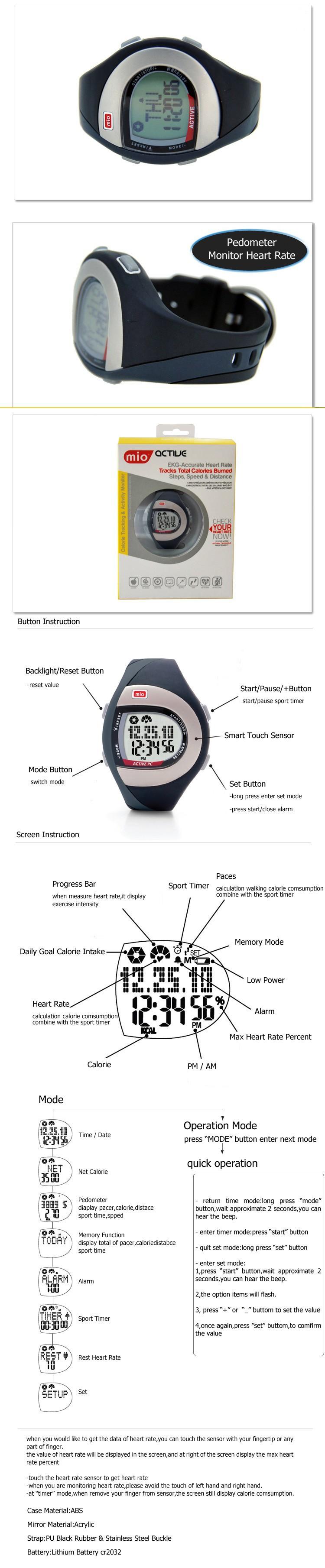Mio Активно (мужской стиль) пальцем измерения сердечного ритма смарт спортивные часы биологической идентификации smart touch технологии