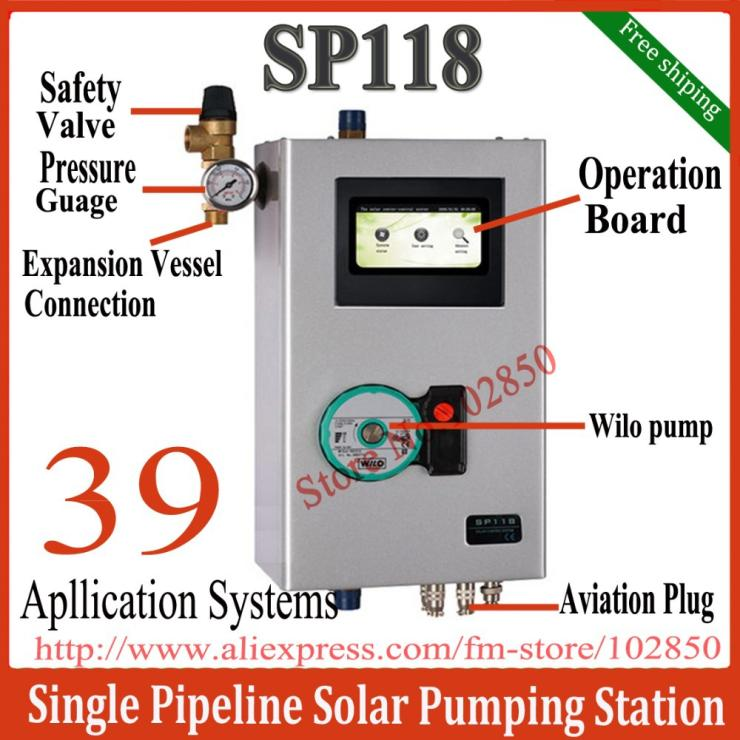 Touch Screen Solar working Station SP118,39solar heating systems available,Single pipeline solar pump station Free shipping(China (Mainland))