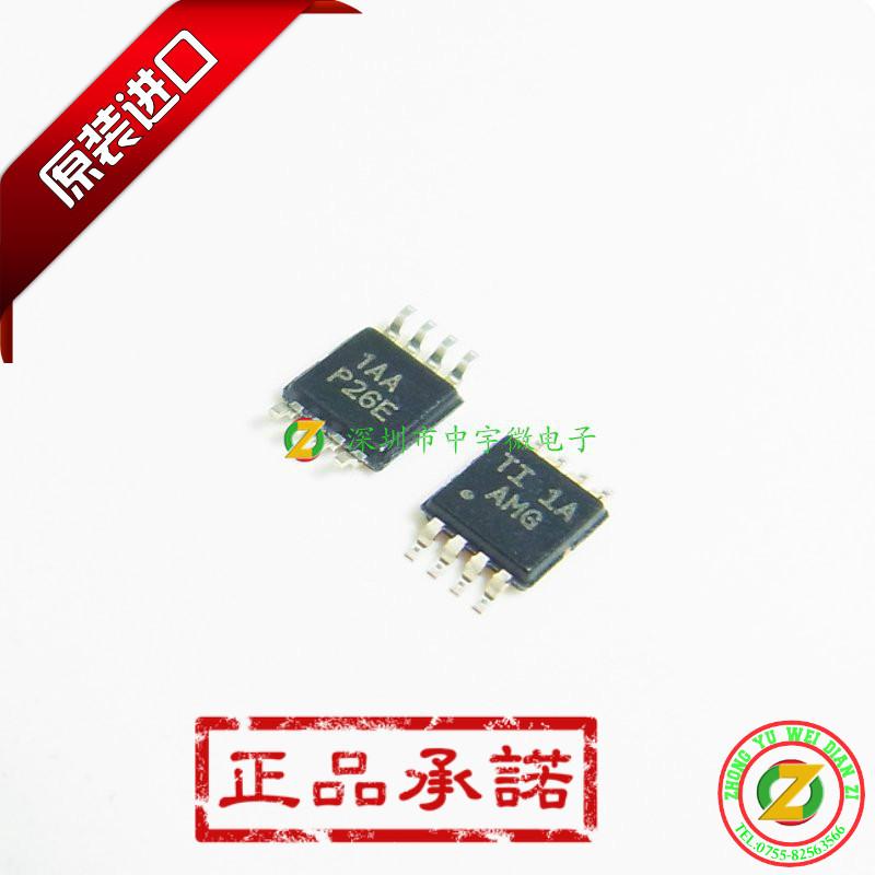 Здесь можно купить  Free shipping 10pcs/lot TLC3541IDGK TLC3541 AMG MSOP8 ADC original authentic  Электронные компоненты и материалы