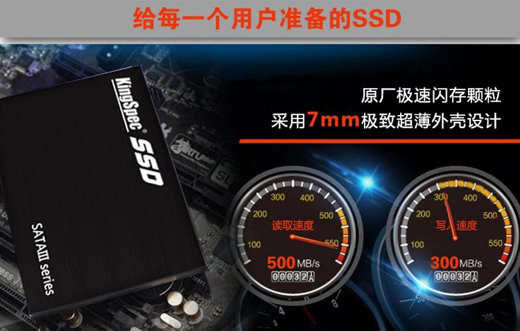 60% Kingspec 7MM 2.5 SATA III 6GB/S SATA ii 3 2 hd ssd 60GB 120GB 240GB Solid State Disk drive hard disk SSD 256GB free brazil(China (Mainland))
