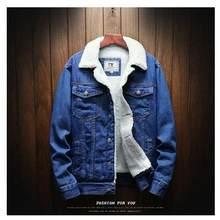 Мужской светильник, синие Зимние джинсовые куртки, верхняя одежда, теплые джинсовые пальто, новые мужские большие размеры, шерстяная подкла...(China)
