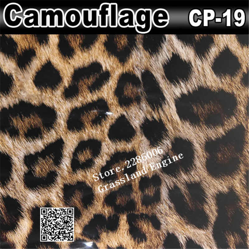 Tiger Leopard Wild Car-Styling Cool Camo Vinyl Film Camouflage Vinyl Car Wrap Air Bubble Free Size:1.52*0.5M(China (Mainland))