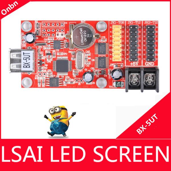 ONBON bx 5ut led control card BX-5UT led asynchronous display led controller(China (Mainland))