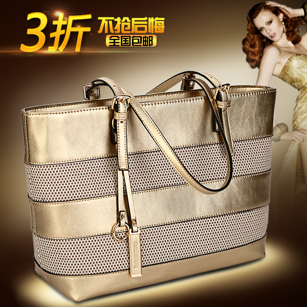 2015 spring summer one shoulder big bags women's handbag fashion large capacity - JoJo-love-bag store