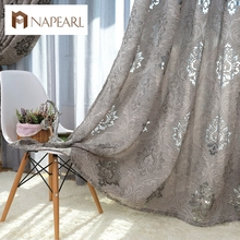 European style design jacquard curtain fabrics for window balcony living room European style curtains gray(China (Mainland))
