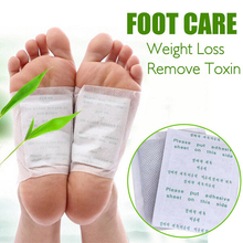 Weight Loss Mask Feet Skin Care Relieve Fatigue& Remove Toxin Foot Skin Smooth exfoliating foot mask Health Foot Care 10Pcs/Lot