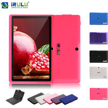 iRULU eXpro X1s 7 Inch Android 4.4 Tablet PC Quad Core 8G ROM 1024*600 HD Computer with Keyboard Case 2015 New Hot Selling(China (Mainland))