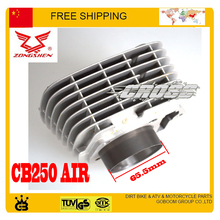 ZONGSHEN 250CC CB250 air cooled engine cylinder 65.5mm  piston ring pin motorcycle accessories free shipping(China (Mainland))