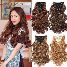 Hairpiece 20inch 160g 16 Clips 7pcs/set Synthetic Hair Extension Long Wavy Hair Clip In Hair Extensions Heat Resistant(China (Mainland))
