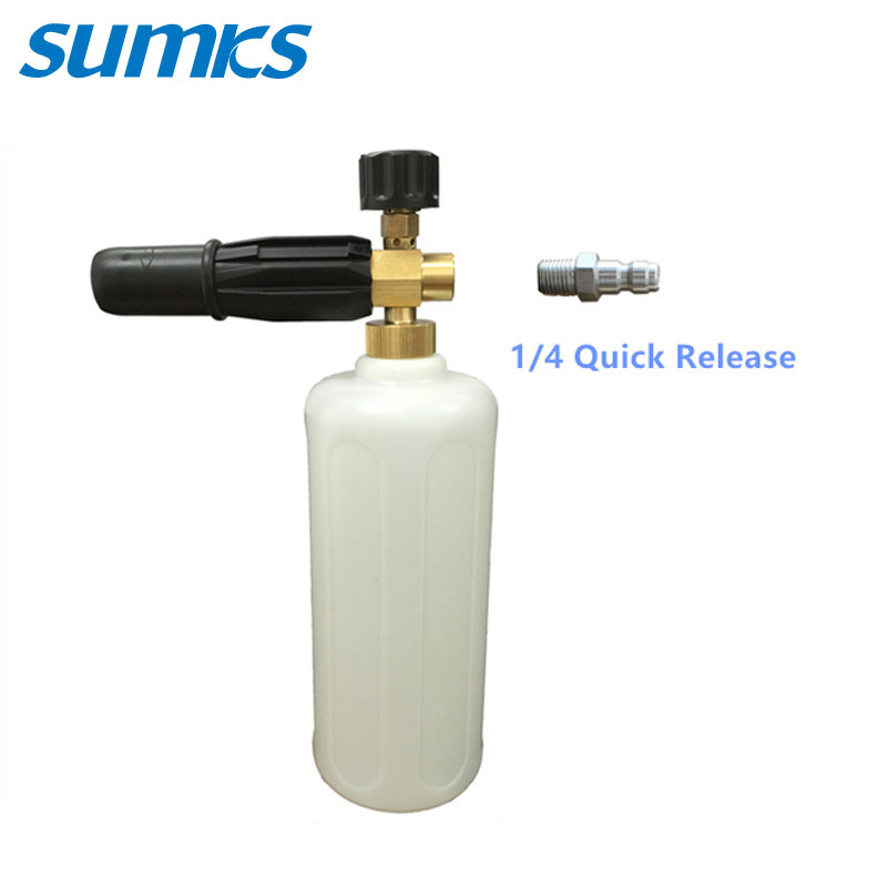 Foam Cannon Lance 1/4 Quick Release for High Pressure Washer Black Adapter(China (Mainland))