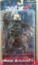 New Jason 7 inch action figure(China (Mainland))