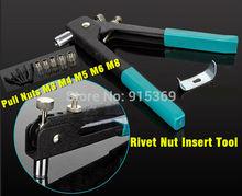 50 unids kit tuerca M3-M8 RIVET Nut tool kit 50 unids pistola kit kits de tuerca de remache
