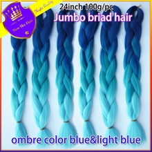 Hot sales 8pc/lot X-pression braid hair two-toned blue ombre jumbo braiding Afro yaki kanekalon briading hair weft
